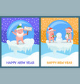happy new year piglets building snowman from snow vector image vector image