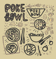 poke bowl concept design vector image vector image