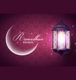 ramadan kareem greeting card with crescent moon an vector image vector image