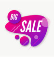 abstract trendy dynamic style composition vector image vector image