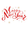 happy new year red text inscription for greeting vector image vector image