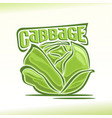 logo for cabbage vector image vector image