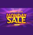 monday sale banner design with purple background vector image vector image