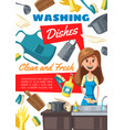 washing dishes chore woman and sink vector image vector image