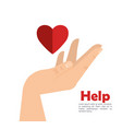 hand with heart help vector image