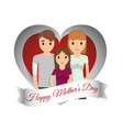 happy mothers day family celebration heart vector image