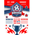 soccer or football sport club banner template vector image vector image