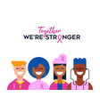 breast cancer awareness friend group for support vector image vector image