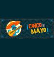 happy cinco de mayo cactus mariachi web banner vector image