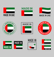 made in united arab emirates labels set vector image vector image