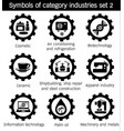 symbols of category industries set 2 vector image vector image