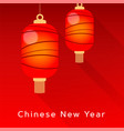 chinese new year greeting card invitation vector image vector image