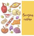 hand drawn georgian food menu cover khinkali vector image vector image