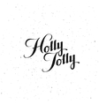 Holly Jolly Merry Christmas vector image vector image