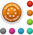 Special price award vector image vector image