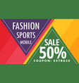 abstract colorful advertising banner with offer vector image vector image