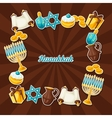Jewish Hanukkah celebration frame with holiday vector image