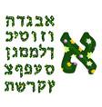 multicolored hebrew alphabet font hebrew vector image vector image