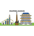 philippines caloocan city skyline architecture vector image