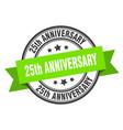25th anniversary label anniversary green