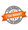 2 year warranty label year warranty orange band