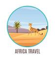 africa travel badge with cartoon african landscape vector image