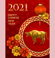 chinese new year greeting scroll with festive vector image