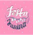 festa junina holiday card design for brazilian vector image vector image
