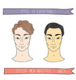 handsome man stylish hairstyle vector image