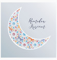 ornamental arabic half moon with decorative vector image vector image