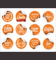 sale price tag modern design collection 2 vector image vector image