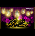 creative glossy arabic islamic calligraphy of vector image