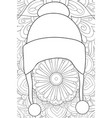 adult coloring bookpage a cute christmas cap on vector image vector image