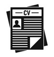cv papers icon simple style vector image
