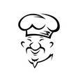 korean chef cook baker or waiter vector image