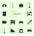 14 farming icons vector image vector image
