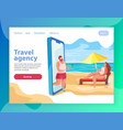 beach relaxation travel website vector image