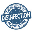 disinfection sign or stamp vector image