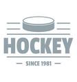 hockey logo simple gray style vector image vector image