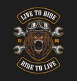 vintage biker emblem vector image