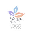 watercolor logo template for yoga class or vector image vector image