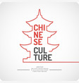 poster of chinese culture with pagoda vector image