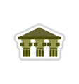 architecture greek building doric temple vector image vector image