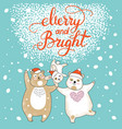 christmas card congratulations with two cute bears vector image
