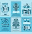 Israel menorah jewish religion torah david star