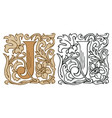 vintage initial letter j with baroque decoration vector image vector image