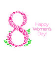 womens day jewel greeting card 8 march shining vector image