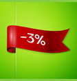 red ribbon with text three percent for discount vector image