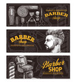 barber shop banners vector image vector image