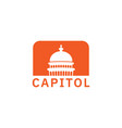 capitol building logo design inspiration in vector image